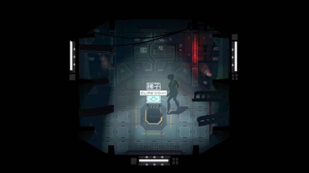 Signalis, gameplay